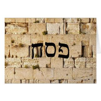 Ezra - HaKotel (la pared occidental) Tarjeta De Felicitación
