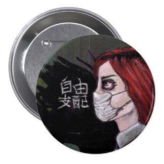 fяeeḓøm ḉonтяol pinback button