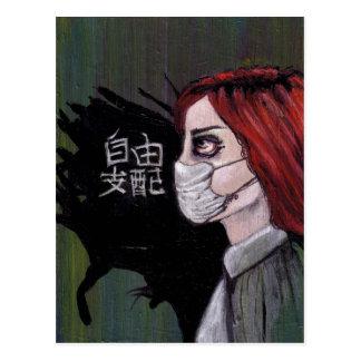 fяeeḓøm ḉonтяol postcard