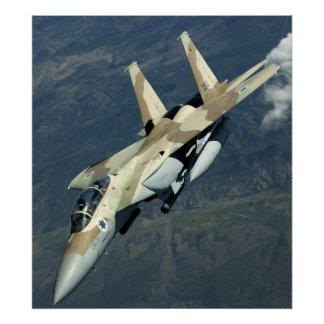 F-15 israelí poster