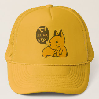 F is for Fox Trucker Hat