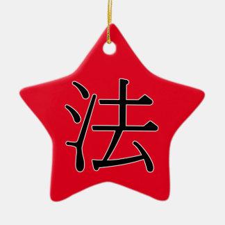 fǎ - 法 (Buddhist Teachings) Ceramic Ornament