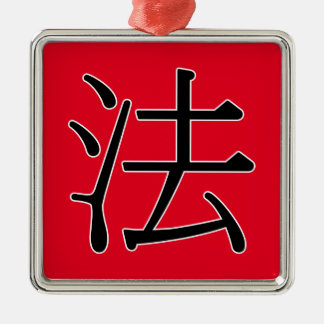 fǎ - 法 (Buddhist Teachings) Metal Ornament
