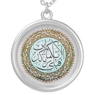 Fabi Ayyi Aalaai Rabbikuma Tukazzibaan Custom Jewelry