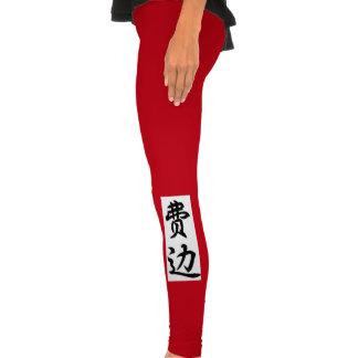 fabian leggings