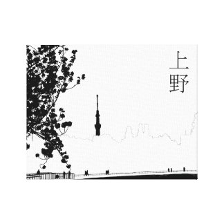"Fabric ""Ueno "" Canvas Print"