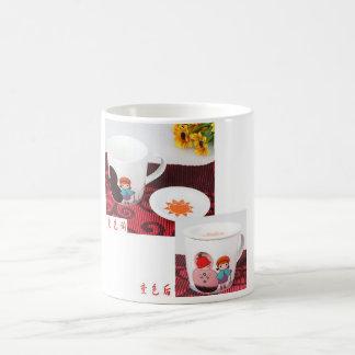 fabricación de la taza de las tazas factory|cup