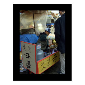Fabricante de la galleta, mercado en Waegwan, Postal