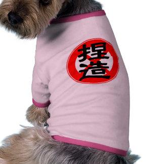 Fabrication prohibition pet t shirt