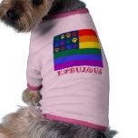 Fabulous Doggie Shirt