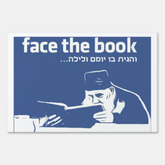 Face the Book Yard Signs