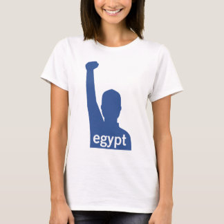 Facebook Supports Egypt - Male T-Shirt