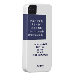 facebook vision in Japanese iPhone 4 Case