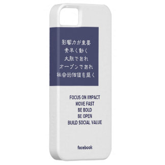 facebook vision in Japanese iPhone SE/5/5s Case