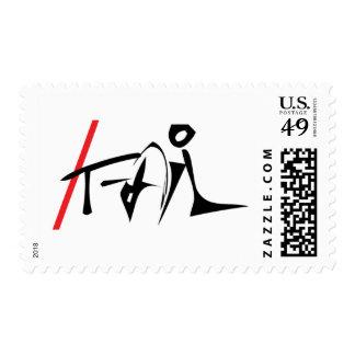 /fail postage stamp