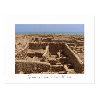 Failaka Island Greek Ruins, Kuwait Postcard