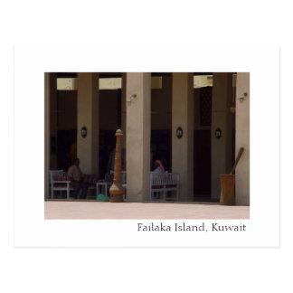 Failaka Island, Kuwait - souvenir shop Postcard