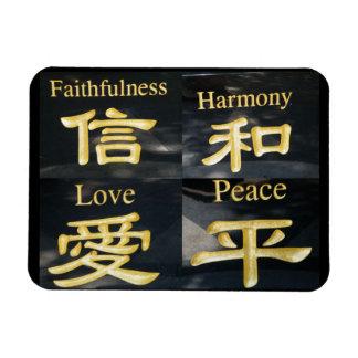 Faith Harmony Love and Peace Flexible Magnet