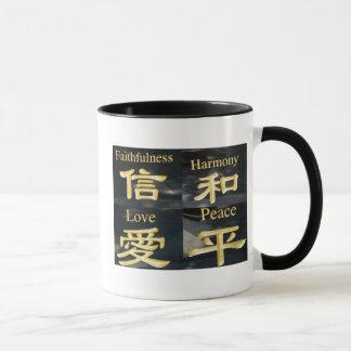 Faith Harmony Love and Peace Mug