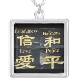 Faith Harmony Love and Peace Personalized Necklace