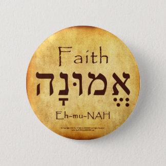 FAITH HEBREW BUTTON