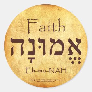 FAITH HEBREW STICKERS