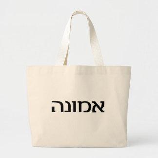 Faith in Hebrew Canvas Bags