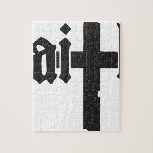 Faith Jigsaw Puzzles