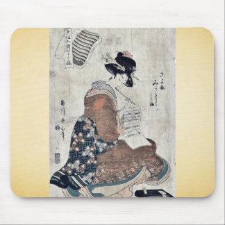 Faithful stripes of the night by Kikukawa,Eizan Mouse Pad