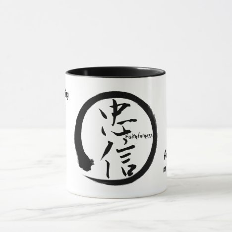 Faithfulness Japanese Kanji Black Enso Combo Mug