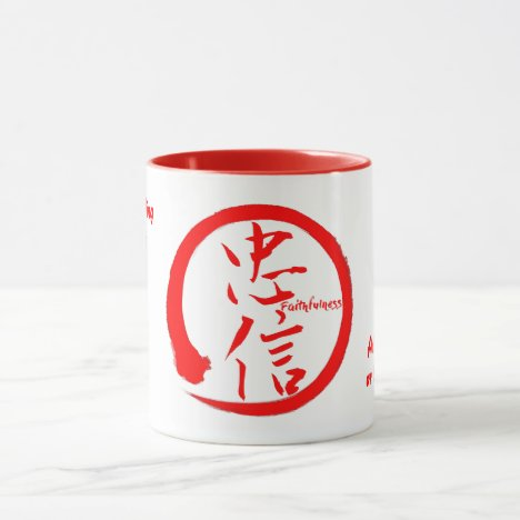 Faithfulness Japanese Kanji Red Enso Combo Mug