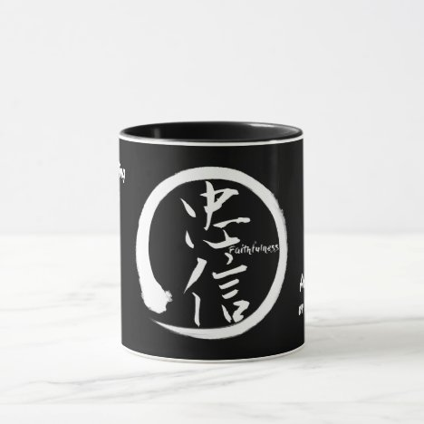 Faithfulness Japanese Kanji White Enso Combo Mug