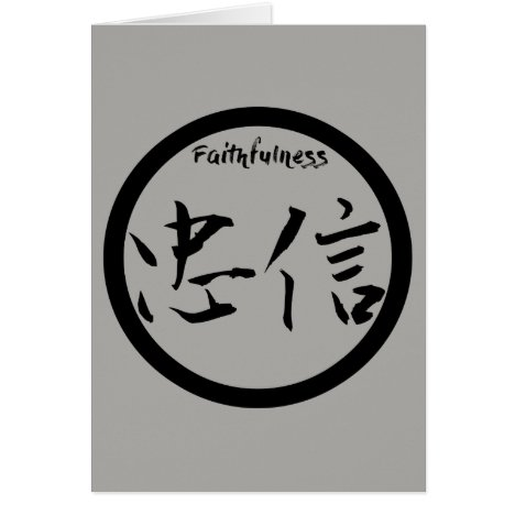 Faithfulness Kanji Greeting Card | Black Kamon