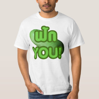 FAK YOU! ... Green Squash (Winter Melon) T-Shirt