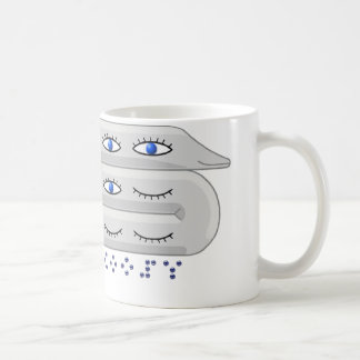 Fakoosy largely coffee mug