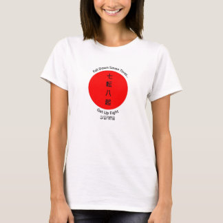 Fall Down Seven Times... Get Up Eight Japan Relief T-Shirt