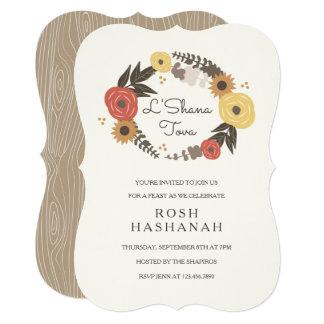 Fall Foliage Rosh Hashanah Invitation