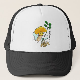 Fallen blossoms fairy English story a of fall Trucker Hat