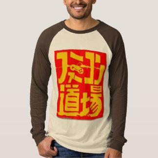 "Famicom Dojo ""Stamp"" Raglan Tee Shirt"