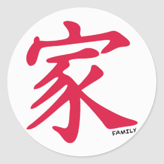 Familia del chino del rojo carmesí pegatina redonda