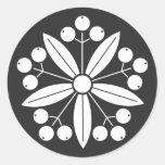 [Family Crests] Plants 丸形シール・ステッカー in handwriting Kanji © Zangyo Ninja