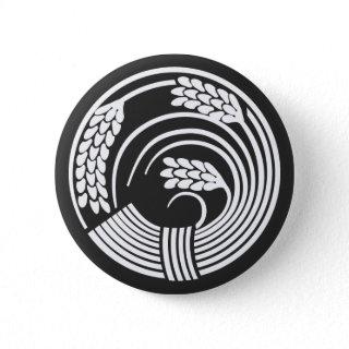 [Family Crests] Plants Pin brushed kanji