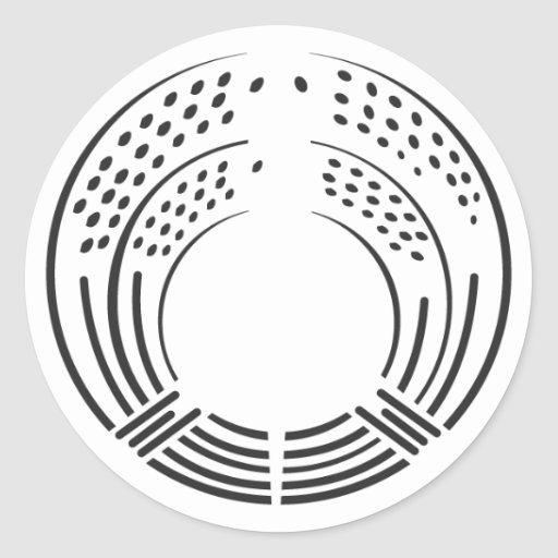 [Family Crests] Plants Classic Round Sticker