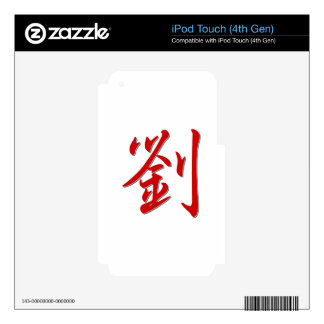 Family Name 劉 iPod Touch 4G Decal