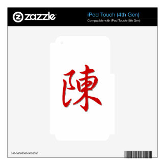 Family name 陈 decals for iPod touch 4G