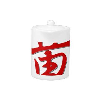 Family name 黄 teapot