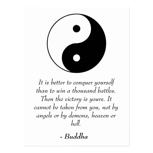 Famous Buddha Quotes Conquer Yourself Postcard Zazzle
