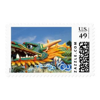 Famous Dragon at Haw Par Villa in Singapore Asia Stamp