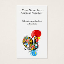 Famous Rooster of Barcelos Nr 06 - Floral edition Business Card