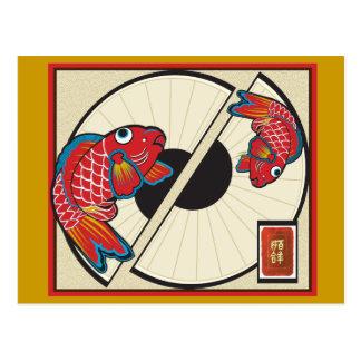 Fan de pescados tarjeta postal